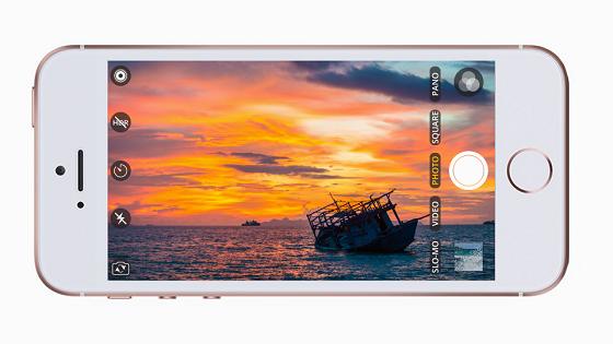 Bạn hoàn toàn có thể biến iphone thành một thiết bị quay lén thông minh