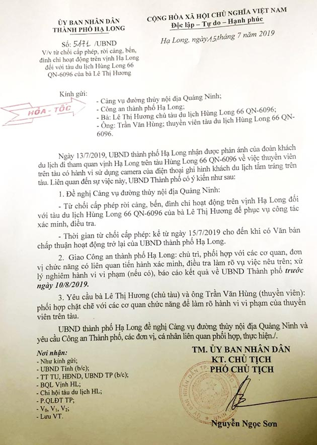 Văn bản chỉ đạo của UBND TP Hạ Long về việc từ chối cấp phép, rời cảng, bến, đình chỉ hoạt động trên vịnh Hạ Long đối với tàu du lịch Hùng Long 66 QN-6096.